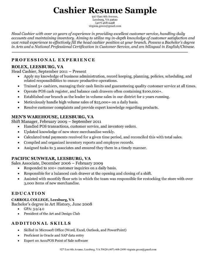 Cashier Resume Sample No Experience